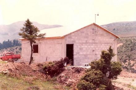 Καταφύγιο ΕΟΣ (1986)